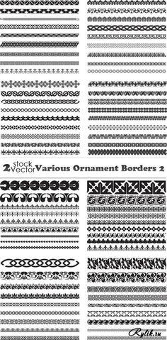 Черные бордюры, орнаменты - векторные элементы