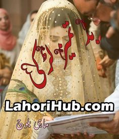 Free Books To Read, Free Pdf Books, Free Books Online, Books To Read Online, Reading Online, Romantic Novels To Read, Best Romance Novels, Urdu Stories, Moral Stories