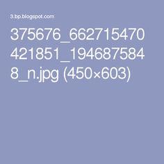 375676_662715470421851_1946875848_n.jpg (450×603)