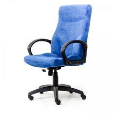 Scaune de birou ergonomice si conferință Scaun de birou directorial Stilo Antares Chair, Modern, Furniture, Design, Home Decor, Trendy Tree, Decoration Home, Room Decor