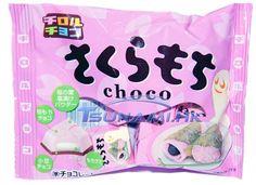 Tirol Sakura Mochi Chocolate Pack Japan Choco Candy 8pcs