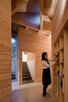 Inbetween House / Koji Tsutsui Architect  Associates