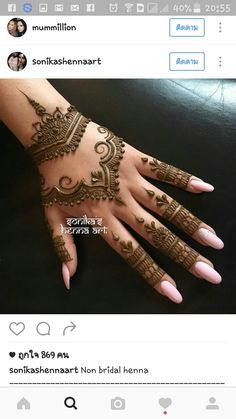 Mehndi Designs To Enhance The Beauty Of Your Hands And Feet - henna - Henna Hand Designs, Eid Mehndi Designs, Indian Henna Designs, Mehndi Designs For Girls, Mehndi Patterns, Beautiful Henna Designs, Latest Mehndi Designs, Henna Tattoo Designs, Bridal Henna Designs