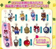 Animal Crossing New Leaf Mascot Keychains - Japan import