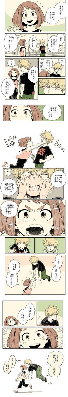 Boku no Hero Academia || Katsuki Bakugou || Uraraka Ochako
