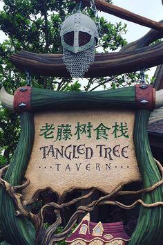 The food at Shanghai Disneyland will make your mouth water! (via @POPSUGARFood) http://www.popsugar.com/food/Food-Shanghai-Disneyland-41250903?utm_campaign=share&utm_medium=d&utm_source=yumsugar via @POPSUGARFood
