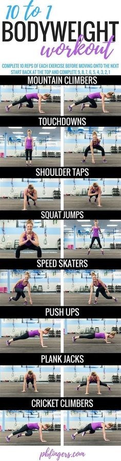 Good morning my friends! I hope you're ready to sweat because I have a no equipment needed bodyweight workout coming your way today! And, at long last, I actually had someone other than Ryan photogra