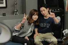 Jung Hye Sung & Jung Hae In Jung Hye Sung, Ahn Jae Hyun, The Three Musketeers, Korean People, Love You So Much, Korean Actors, Korean Drama, Make Me Smile, Photoshoot