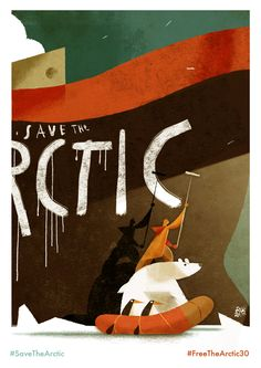 Save The Arctic by Riccardo Guasco, via Behance