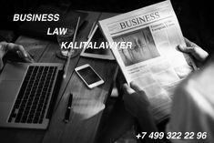 """Юридическая компания """"КАЛИТА и партнёры""""  Бизнес. Право. Адвокат +7 499 322 22 96"""