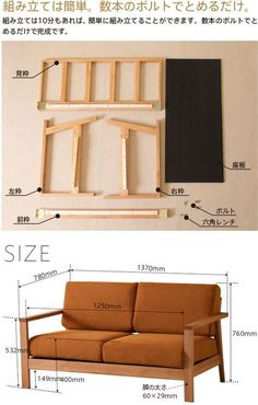 "Products handled by ""SLEEPY"" ""Sofa"" Clera ""Ishizaki Furniture .- 「SLEEPY」で取り扱う商品「ソファ「クレラ」  石崎家具… Introduction / Purchase page for the product ""Sofa"" Clera ""Ishizaki Furniture"" handled by ""SLEEPY"" - Wooden Couch, Wooden Pallet Furniture, Wood Sofa, Deck Furniture, Home Decor Furniture, Furniture Making, Diy Home Decor, Furniture Design, Furniture Stores"