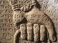 Detail of an Assyrian orthotast from the palace of Assunasirpal II in Nimrud, 884-860 B.C.
