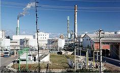 O titânio estaria sendo usado atualmente como matéria prima em indústrias do Polo Petroquímico de Camaçari