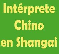 interprete chino español en shanghai   Soy Maria Teresa de Shanghai, estoy ofreciendo servicio de interpretación chino español en Shanghai. He trabajado con interprete durante casi 10 años. Tengo muchos experiencia de todos los sectores,también puedo ser guia de Shanghai, porque conozco todos los lugares de Shanghai tanto de los lugares turisticos como los transportes.