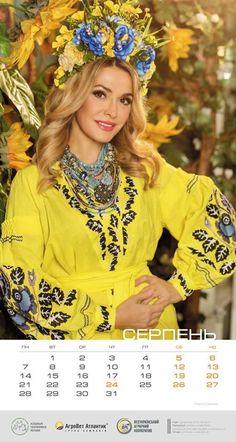 Ольга Сумська Ukrainian beauty folk fashion