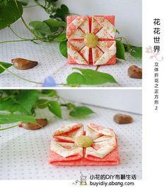 Tridimensional paño cuadrado flor plegada tutorial A - paño hecho a mano - la vida creativa _ _ artesanal hecho a mano _591DIY neta portal