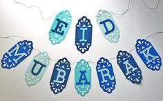 Eid Mubarak Banner by AtelierAngie on Etsy