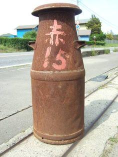 Milk Tank 523 Antique