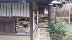 Sekitei, Hiroshima