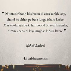 Tumne acha he kia mujhse kinara krke. Love Quotes Poetry, Mixed Feelings Quotes, Poetry Feelings, Poetry Poem, Sufi Quotes, Hindi Quotes On Life, Words Quotes, Poetry Hindi, Urdu Poetry In English