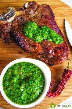 Соус Чимичурри (Chimichurri) рецепт приготовления #Chimichurri
