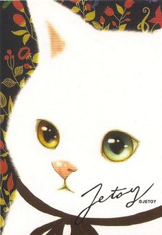 Jetoy Postcard - available by paflip25, via Flickr