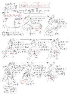 名古屋帯でできる「銀座結び」とも呼ばれる簡易式の「角出し」が だいぶ以前から流行っていますが、 時代劇などでよく見かける袋帯の昼夜帯などで結ぶ「本角出... Japanese Costume, Japanese Kimono, Japanese Style, Traditional Fashion, Traditional Outfits, Yukata Kimono, Summer Kimono, Origami Heart, Kimono Fashion