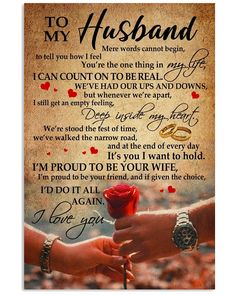 To My Husband Poster – Family Love Gifts Happy Anniversary To My Husband, Birthday Message For Husband, Husband Birthday, Happy Birthday Husband Cards, Anniversary Verses, Wedding Anniversary Quotes, Love My Husband Quotes, Husband Love, Gifts For Husband