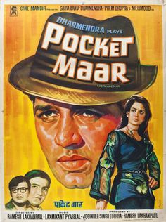 """Title: Pocket Maar. Poster Released: India, 1974. Film released: India, 1974. Starring: Nazir Hussain, Saira Banu, Prem Chopra, Dharmendra Deol, Shubha Khote & Mehmoud Mumtaz Ali. Director: Ramesh Lakhanpal. Poster type: Indian lithograph Dimensions: 31"""" x 41"""" = 79 x 104.14cm. Condition: Excellent. Code: P000108POMINVIP."""