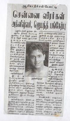 Agnishwar swimmer in National Level Swimming
