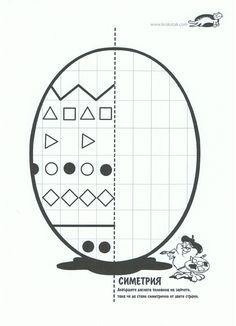 het allermooiste ei kleurplaat - Google zoeken