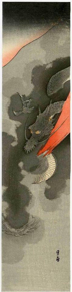 Gesso Yoshimoto Japanese Woodblock Print Dragon of MT Fuji 1920s