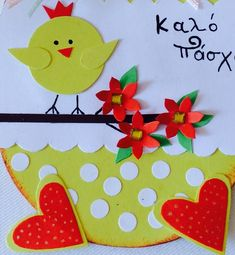 Happy Easter Card !! Easter egg shaped card .Very cute easter wish card ..