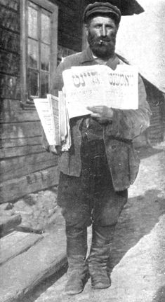 Jews In The Russian Empire Images Pg 30 Fiddler On The