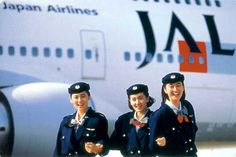 """The nonsexist term for """"flight attendant"""" is a real mouthful: """"kyakushitsujoumuin"""" 客室乗務員 Airline Cabin Crew, Modern Aprons, Delta Force, Intelligent Women, Airline Flights, Seoul Korea, Flight Attendant, Captain Hat, The Incredibles"""