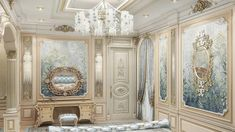 Pompous luxury interior Interior Design Companies, Luxury Interior Design, Best Interior, Interior Decorating, Master Bedroom Interior, Modern Bedroom Design, Modern Design, Curtain Designs, House Design