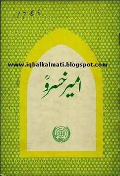 Free E On line Urdu Sindhi and Islamic Pdf Books