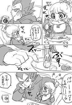 Vegeta and bra