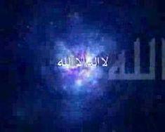 Shahbaz Hussain Al Afasy TV  تكبيرات العيد - مشاري العفاسي