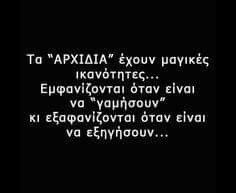 Nai Bad Quotes, Greek Quotes, Quotes To Live By, Love Quotes, Funny Quotes, Brainy Quotes, Smart Quotes, Sarcastic Quotes, Cool Words