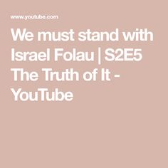 We must stand with Israel Folau Israel Folau, Make It Yourself, Youtube, Youtubers, Youtube Movies