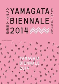 // - Yamagata Biennale - 2014