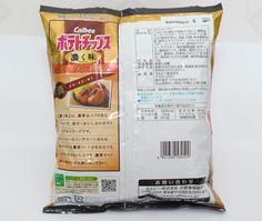 Back side of the Menchi Katsu chips! Pictures and information!