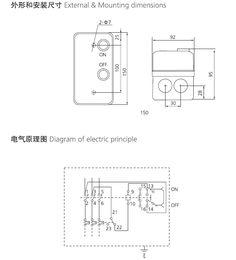 pb interphone marque videx avec serrure electrique 12va (4