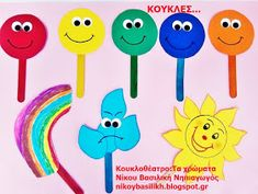 Νίκου Βασιλική Νηπιαγωγείο Δημιουργίας...: ΧΡΩΜΑΤΑ:ΚΟΥΚΛΟΘΕΑΤΡΟ ΚΑΙ ΑΛΛΕΣ ΔΡΑΣΤΗΡΙΟΤΗΤΕΣ Diy And Crafts, Crafts For Kids, Learning Colors, Tweety, Preschool, Colours, Education, Blog, Character