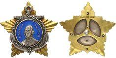 3 марта 1944 года Указом Президиума Верховного Совета СССР был учрежден орден Ушакова.