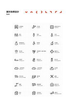 桃園機場 Taoyuan Airport on Behance Wayfinding Signage, Signage Design, Branding Design, Environmental Graphics, Environmental Design, Design Thinking Process, Sign System, Website Icons, Doodle Icon