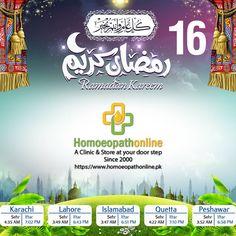 11 Ramdan ul Mubarik Dua for Ashra میرے رب! Ramadan, Clinic, Prayers, Blessed, Instagram, Blessings, Allah, Father, Meet