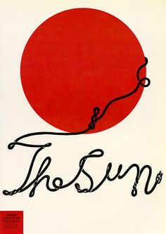 Japanese Poster: The Sun. Shigeo Fukuda. 1981 pinned by Awake — http://designedbyawake.com #japan #poster #graphic #design #minimal #typography #branding #illustration