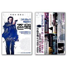 John Wick Movie Poster Keanu Reeves, Adrianne Palicki, Willem Dafoe, Alfie Allen #MoviePoster